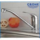 Кухонный смеситель Grohe Арт.Sk000101